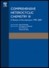 ABA A. Krutošíková, T. Gracza:  Bicyclic 5-5 Systems: Two Heteroatoms 1:1. In: Comprehensive Heterocyclic Chemistry III, Volume 10. Volume Editor Ray C.F. Jones. - First edition: Elsevier Ltd., 2008, pp. 1-64.